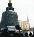 An Unrung Bell