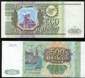 Ruble Note